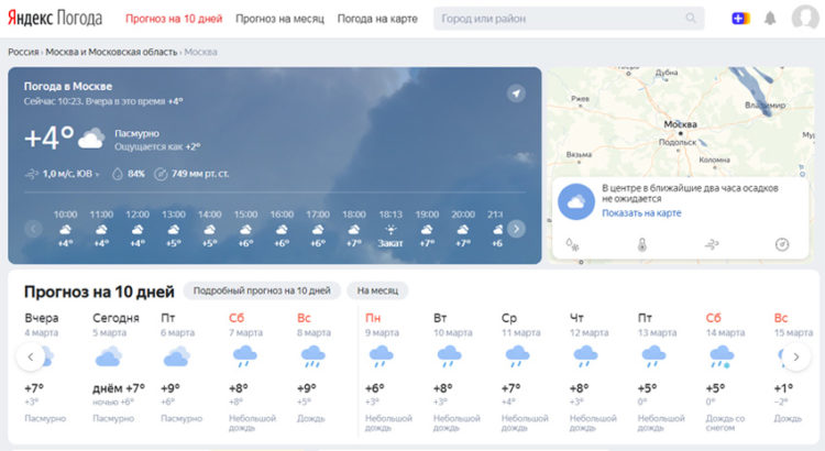Парсер яндекс погоды на PHP