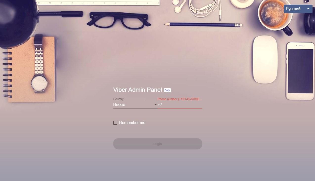 Создание чат-бота для Viber